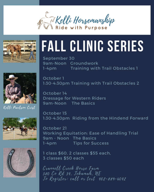 FALL CLINIC SERIES